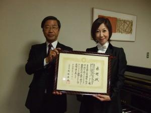 lettre-kawasaki