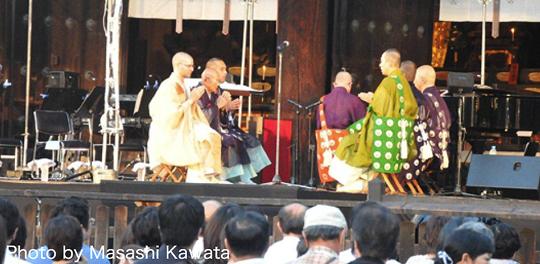 興福寺僧侶の皆様によるご奉納