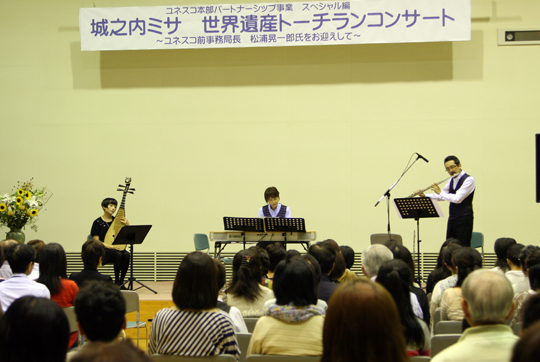 ◆第二部 ユネスコ平和芸術家 城之内 ミサ 世界遺産トーチランコンサート ミニライブ  フルート:高桑英世 中国琵琶:シャオロン