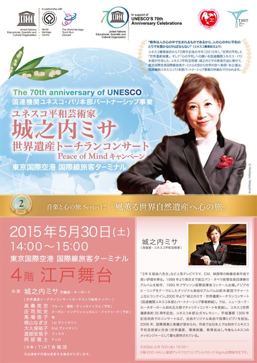 TRC_201500530_JP_mihon