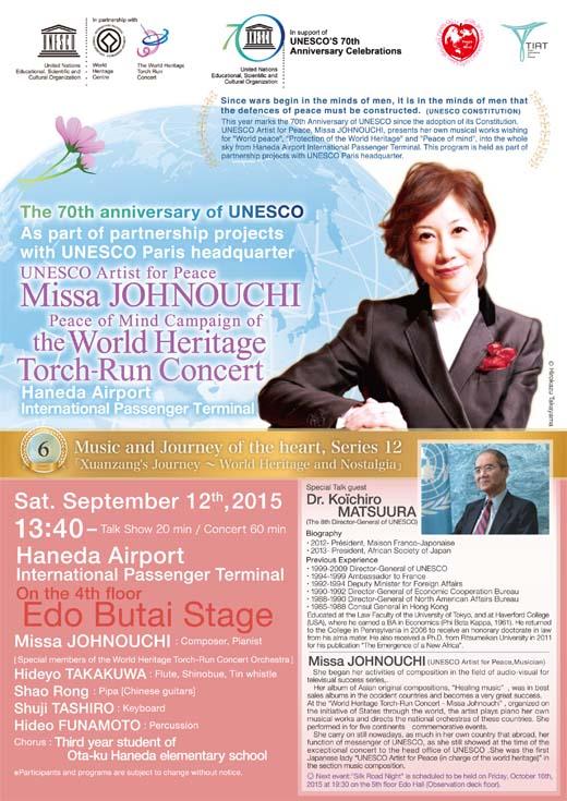 TRC_20150912_EN_mail